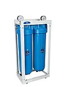 """Система корпусів для холодної води Big Blue 20"""" подвійна AquaFilter HHBB20A 1"""" на рамі"""