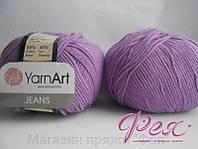 Пряжа YarnArt JEANS ( ЯрнАрт Джинс ) №79