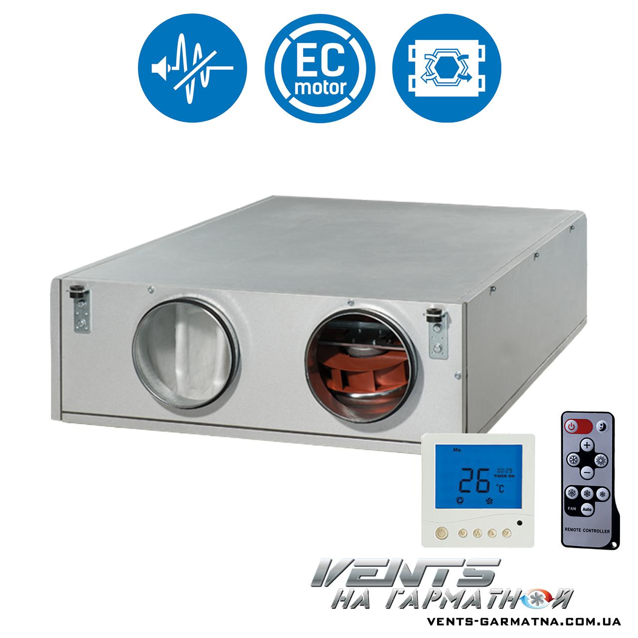 Вентс ВУТ 600 ПЭ ЕС А7 (П/Л). Приточно-вытяжна установка с рекуператором.