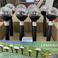 Светильник садово-парковый на солнечной батарее RGB Lemanso Cab118