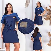 Женское Джинсовое Тонкое ПЛАТЬЕ БАТАЛ Синее, фото 1