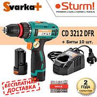 Дрель-шуруповерт аккумуляторная Sturm CD3212DFR (быстросъемный патрон, DFR) + биты 10 шт.