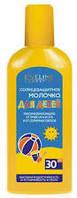 EVELINE cosmetics 150 мл Молочко солнцезащитное для детей Ф30