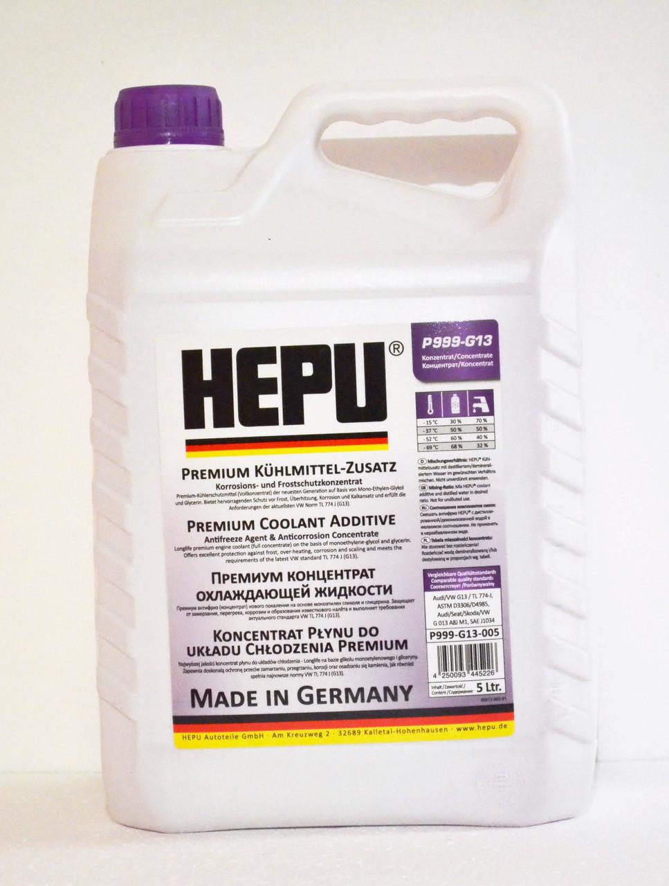 Антифриз HEPU G13 концентрат (-80) 5л. фиолетовый
