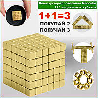 Конструктор головоломка квадратныйNeocube неокуб 216 неодимовых кубиков по 5 мм в боксе магнитный (тетракуб)