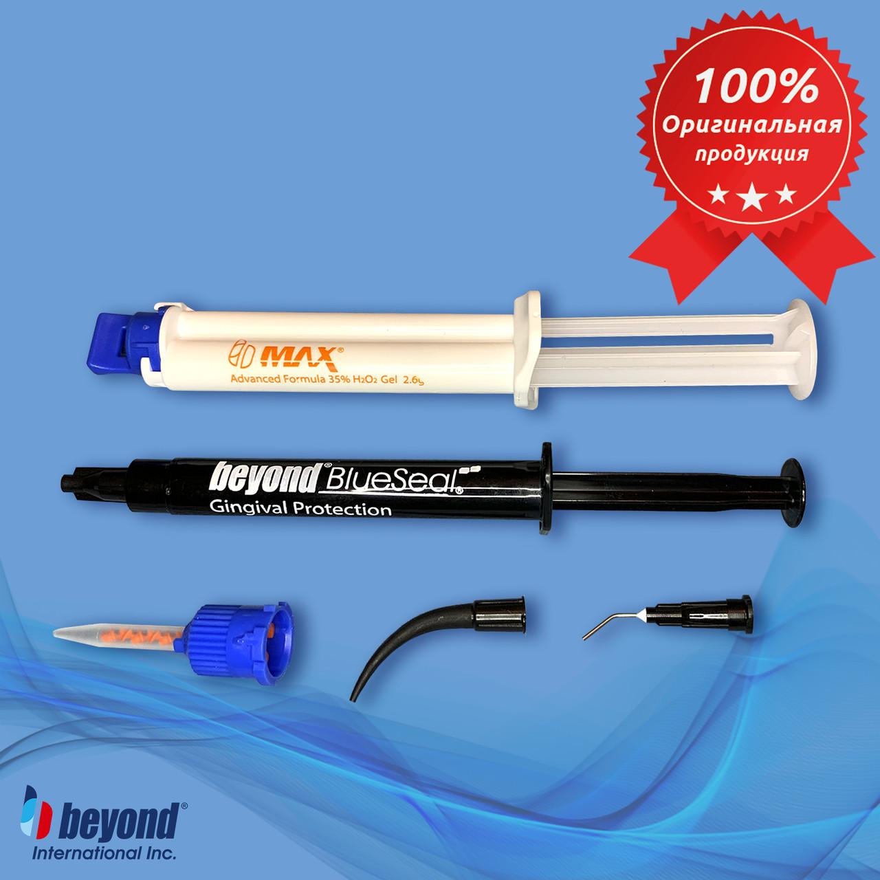 Beyond Max1 Гель для отбеливания зубов