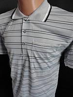 Тенниски мужские в полосочку с карманом. Арт. 11542