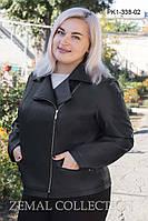 Куртка-жакет из искусственной кожи большого размера ПК1-338 (р.52-58), фото 1