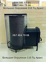 Дровянная печь-сетка для бани PAL 16 (ПАЛ) Украина