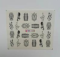 Наклейка для ногтей BN-1448