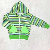 """Кофта на молнии детская """"Полоска"""", цвет: зеленый"""