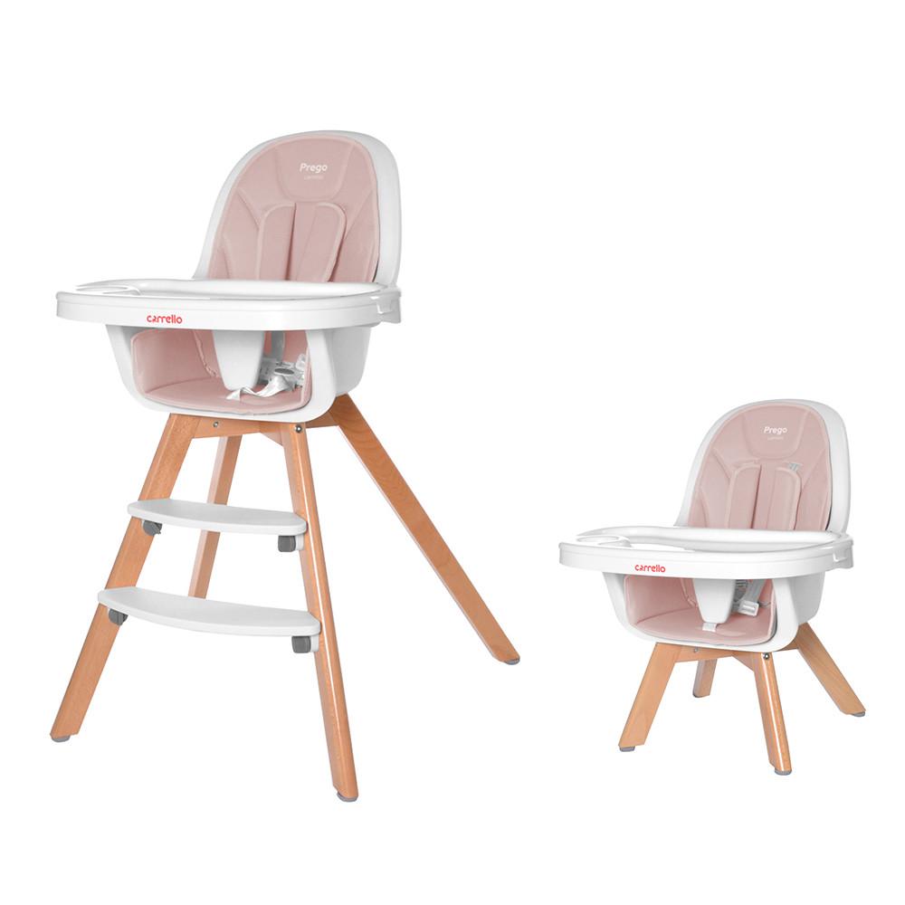 Стільчик для годування CARRELLO Prego CRL-9504 Lavender Pink