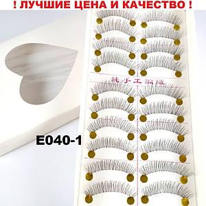 Натуральные ленточные накладные ресницы 10 пар №217 на леске