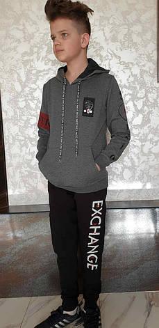 Стильное худи с капюшоном на мальчиков 152,158,164,170,176 роста Enkore, фото 2