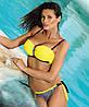 Яркий пляжный купальник M 505 CAREN (в размерах S-2XL и расцветках) Коралловый, S, фото 2