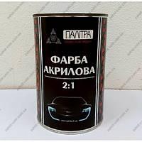 Акрилова 2K емаль Палітра 208 охра золотиста 1л