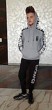 Модная кофта с капюшоном на мальчиков 152,158,164,170,176 роста Enkore, фото 3