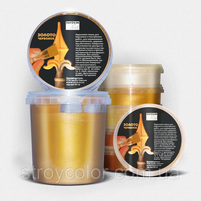 Эмаль акриловая декоротивная светлое золото Ispolin 0.15л (Краска исполин)
