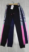 Подростковые спортивные штаны для девочек оптом GRACE,разм 134-164 см,95% хлопок