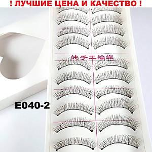 Натуральные ленточные накладные ресницы 10 пар №217 на нитке