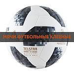 Мячи футбольные Клееные
