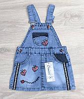 Сарафан для девочки джинсовый