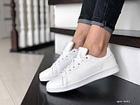 Женские кроссовки в стиле Adidas Stan Smith, кожа, белые 39 (25,2 см)