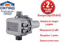 Контроллер давления Насосы+ EPS-II-12. Защита сухого хода и гидроударов.