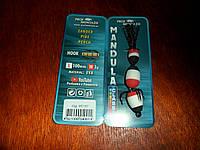 Мандула профмонтаж    МС-151      L-100- W3G