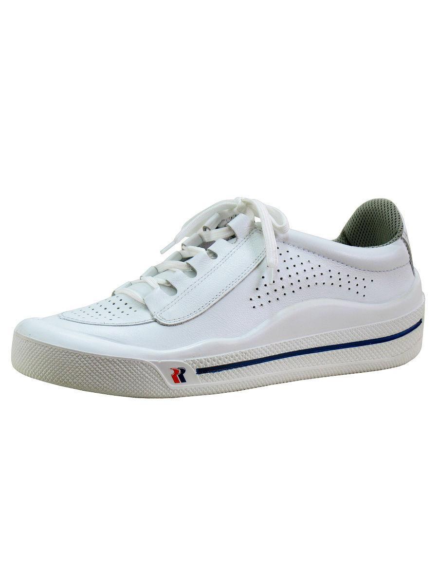 Кроссовки мужские белые Romika 41R13404