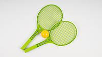Детский теннисный набор. Ракетка маленькая Технок 0373. 3 цвета