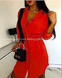 Сукня жіноча бежеве, червоне, 42-44, 46-48, фото 3