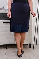 Юбка женская размер плюс Лора синий (50-58)