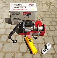 Электрический тельфер лебедка Euro Craft HJ202 150/300 кг 1600Вт POLAND Гарантия 1 год!