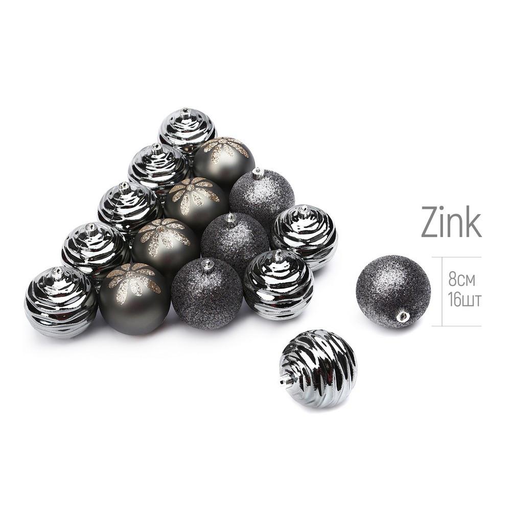 Набор елочных шаров ColorWay (CW-MCB816ZINK) Merry Christmas mix, 8см, Zink, 16шт