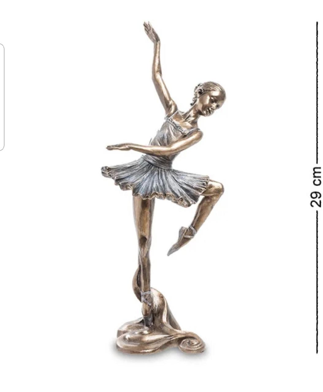 Статуэтка Veronese Балерина 29 см 1902269