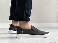 Мужские кроссовки в стиле Levis, натуральная кожа, коричневые*** 40 (26,5 см)