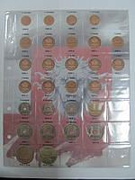 Комплект листов с разделителями для монет Германской Восточной Африки 1904-1916гг