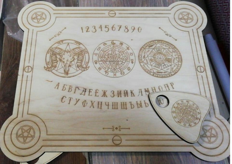 Доска Уиджа, Спиритическая доска 30х36 см