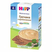 Каша молочна HiPP Гречана з пребіотиками 250 г ХІПП