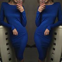 Женское весенее облегающее платье ярко синее с длинным рукавом трикотаж размер 42-44