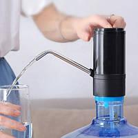 Электрическая помпа для воды Domotec MS-4000 с аккумулятором