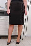 Юбка женская размер плюс Монреаль черный (50-58)