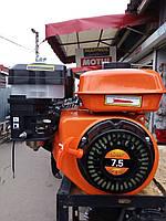 Двигатель бензиновый  20вал 7.5л. +шкиф 2 ручья