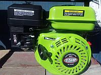 Двигатель бензиновый 7л.с шпонка 20 мм