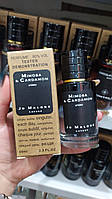 Malone Mimosa And Cardamom 60 ml