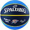 Мяч баскетбольный Spalding Nba Team OC Thunder Size 7 SKL41-238034, фото 2