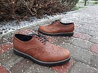 Туфли мужские кожаные ониксы
