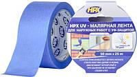 Малярная лента HPX UV, стійка до ультрафіолету 50мм х 25м синя
