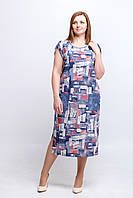 Женское летнее платье Акварель. Размер 50-56